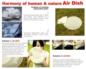 air-dish-2